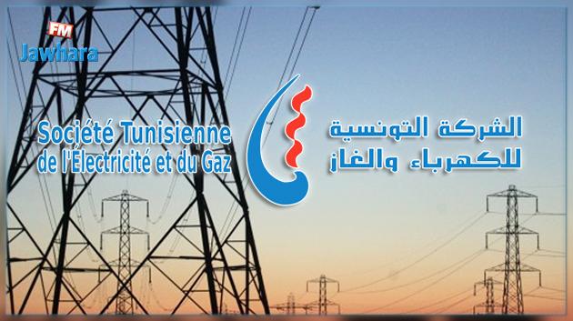 هذا الأحد : انقطاع الكهرباء في هذه المناطق