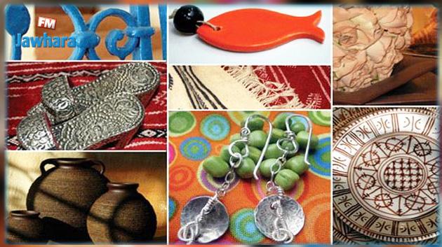 اهدي تونس: معرض لهدايا اخر السنة