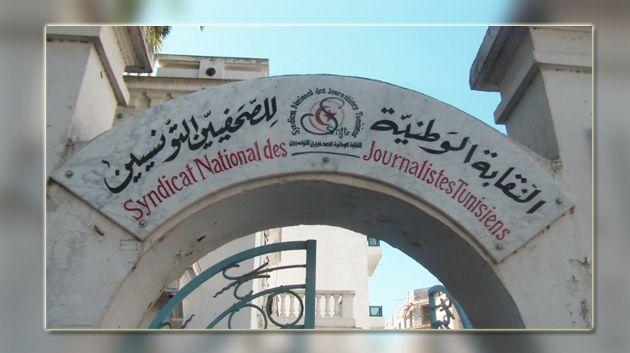 وطني بسبب فرنسا لإسرائيل، نقابة الصحفيين حضور احتفالات العيد الوطني %D9%86%D9%82%D8%A7%D