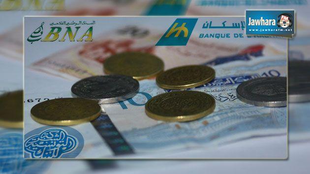 وطني البنوك تفتح شبابيكها للعموم السبت القادم -%D8%A7%D9%84%D8%A8%