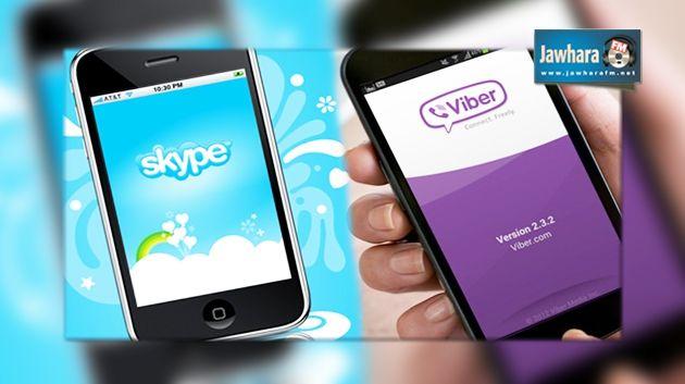 وطني وزارة التعليم العالي إيقاف تطبيقي Skype viber %D9%88%D8%B2%D8%A7%D