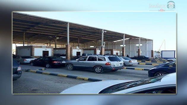 تذمر التونسيين العائدين ليبيا جنيه الديوانة الليبية %D8%AA%D8%B0%D9%85%D