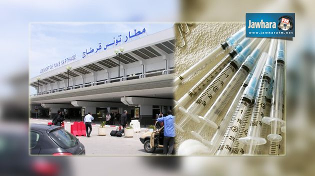 وطني مطار تونس قرطاج: إيقاف شخصين محاولة تهريب 1716 حقنة -%D9%85%D8%B7%D8%A7%