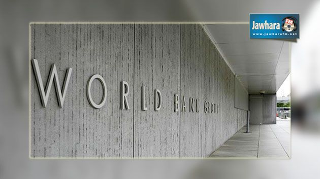 عالمي البنك الدولي: مليار دولار تكلفة أعمال العنف بلدان الربيع %D8%A7%D9%84%D8%A8%D