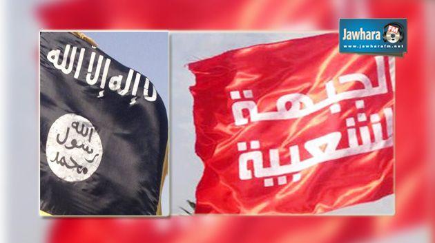 """جهوي سوسة يهدد أنصار الجبهة الشعبية بسكين ويقول """"هنا داعش %D8%B3%D9%88%D8%B3%D"""