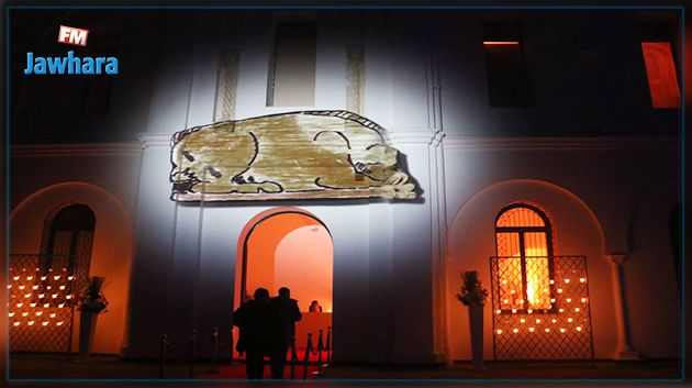 يُعرض حاليا بالمتحف الوطني بقرطاج : أول جواز سفر في التاريخ صدر في تونس