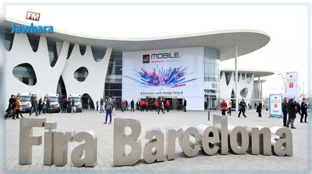 تونس تشارك في صالون برشلونة للموبايل