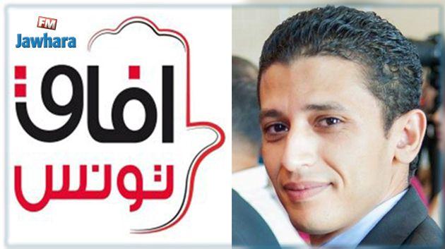 وليد صفر : افاق تونس لن يقف على أحد