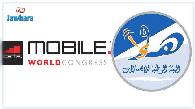 تونس ضمن أفضل 3 دول في مسابقة الأداء الحكومي المتميز في مجال الاتصالات