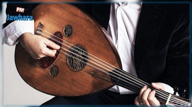 مسابقة وطنية في العزف على العود العربي