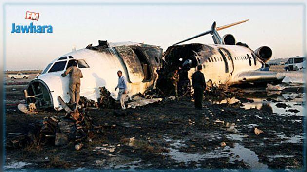 مصرع جميع ركاب الطائرة الإيرانية المنكوبة