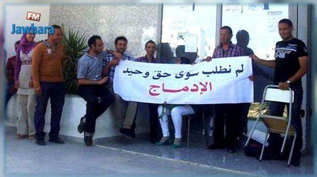 المهدية :  أساتذة نواب يدخلون في إضراب مفتوح عن العمل