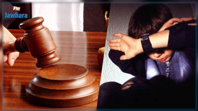 احالة المتهمين بتعنيف اطفال بمركز اطفال التوحد باريانة على قاضي التحقيق الثالث