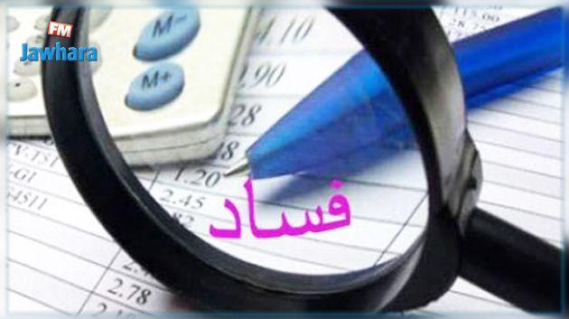 تونس تحتل المرتبة 74 في مؤشّر مدركات الفساد