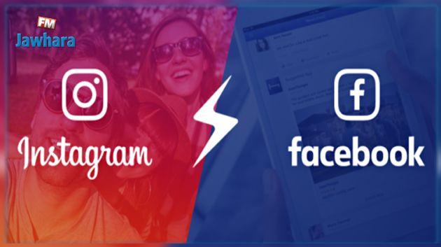 'فيسبوك' و'إنستغرام' يتوقّفان عن العمل في عدّة دول