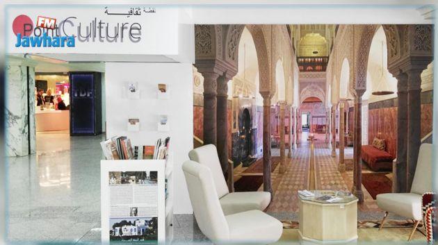 تركيز 'نقطة ثقافية' بمطار تونس قرطاج الدولي
