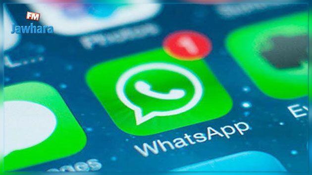 إجراء مكالمات 'واتساب' دون 'إنترنت'!
