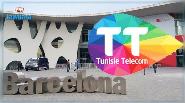 اتصالات تونس تشارك في الصالون العالمي للهواتف الجوالة ببرشلونة