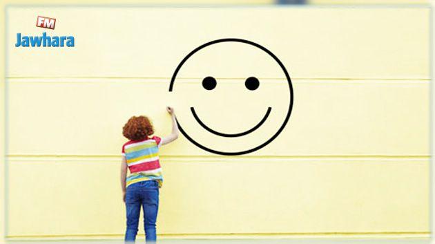 في اليوم العالمي للسعادة : أي نصيب لتونس منها؟