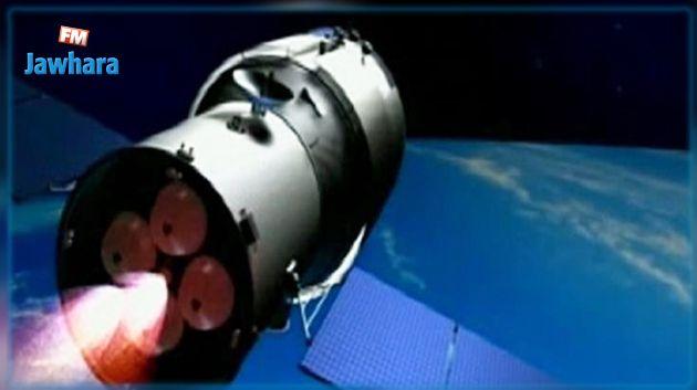 حطام محطة الفضاء الصينية يتجه صوب الأرض.. ومدن كبيرة مهددة