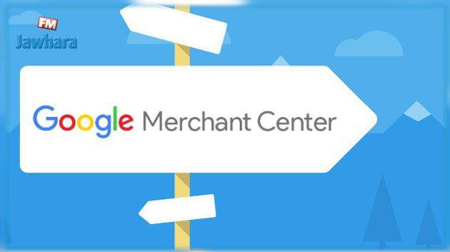 خدمة Google Merchant Account اصبحت متاحة للتونسيين