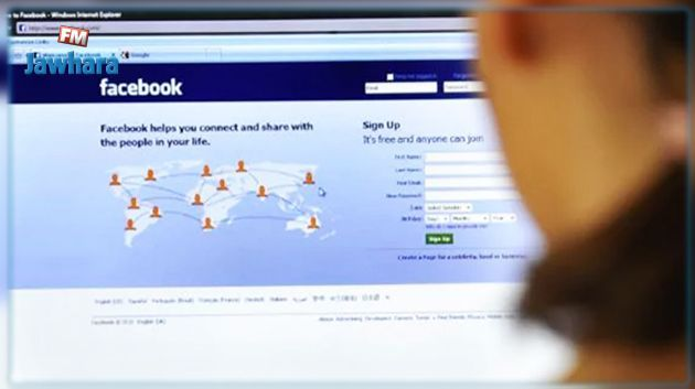 حذف حسابك الخاص على 'فيسبوك' شبه مستحيل!