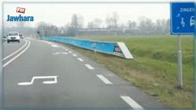في هولندا : طريق يعزف أنغاما تذكر السواق بمخالفاتهم