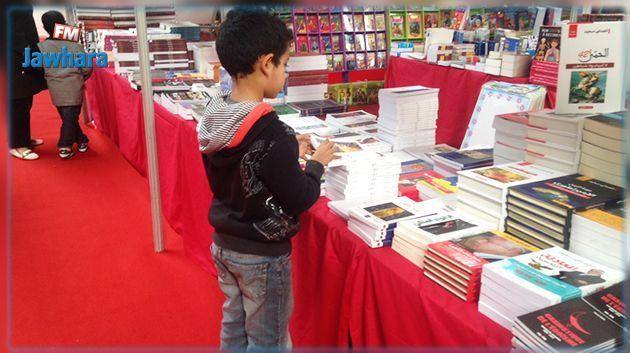 عدد زائري معرض تونس الدولي للكتاب 2018