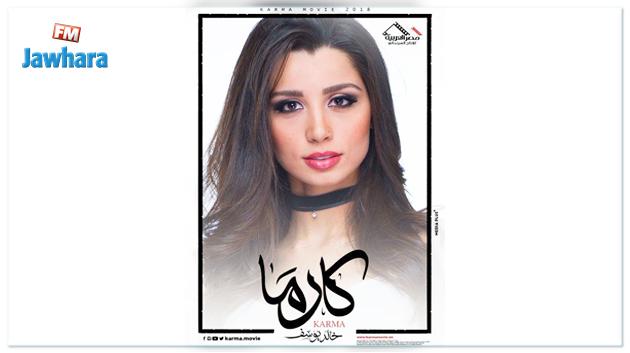 سارة التونسي الإسم الفني الجديد لسهير الغضاب
