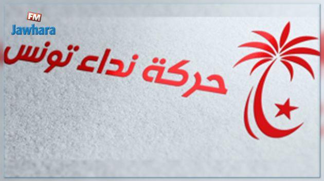 البرنامج الانتخابي لقائمة نداء تونس بالمنستير