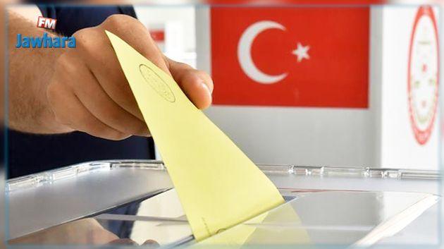 انتخابات مبكرة في تركيا