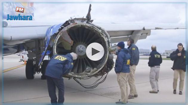 محرك طائرة ينفجر في الهواء ويبتلع راكبة!