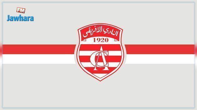 رابطة أحباء النادي الإفريقي تقاضي عبد السلام السعيداني