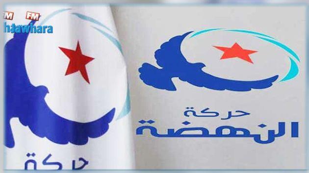 قائمة حركة النهضة برجيش تقدم برنامجها الانتخابي