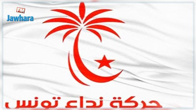 قائمة نداء تونس ببلدية الجهينة تقدم برنامجها الانتخابي