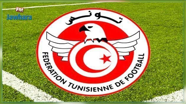 المكتب الجامعي يتعهد بملف مباراة سيدي يوزيد وهلال الشابة