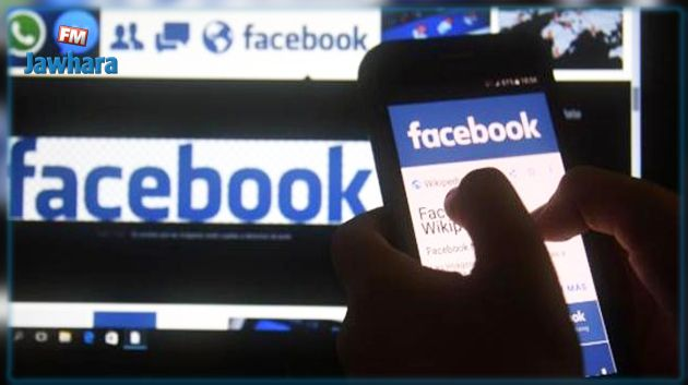 هل يصبح 'فيسبوك' بمقابل؟