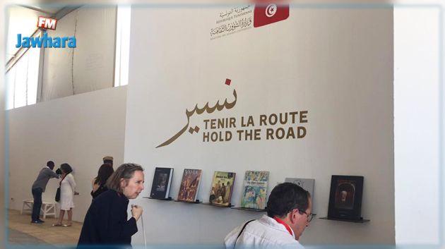 مشاركة تونسية متميّزة في 'بينالي' داكار الدولي للفن المعاصر