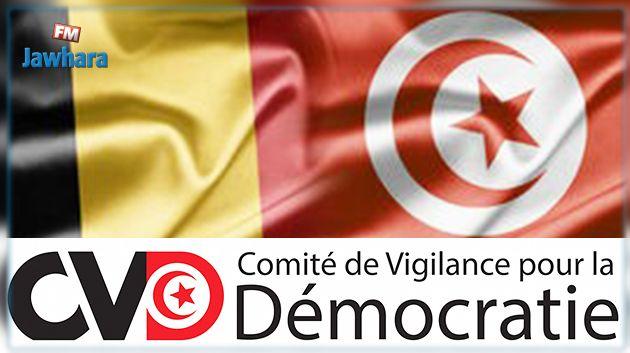 بلديات 2018 : لجنة اليقظة من أجل الديمقراطية في تونس و بلجيكيا تصدر تقريرها الأول