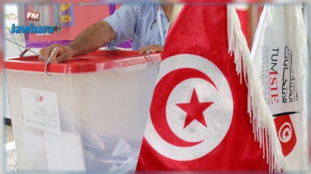 بلديات 2018 : النتائج الأولية في تونس1