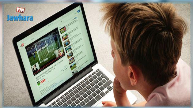 تطبيق جديد لحماية الأطفال وتحديد ما يشاهدونه على يوتيوب
