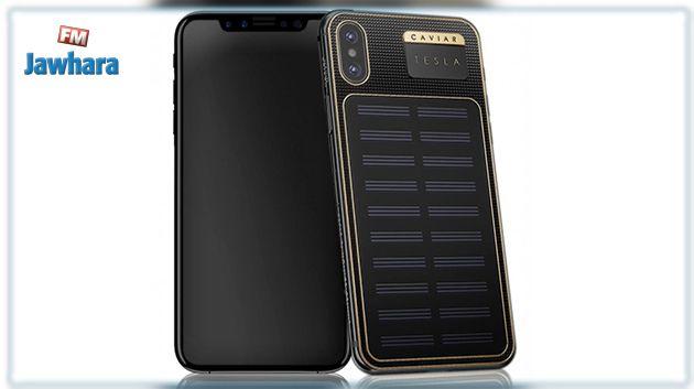 هاتف 'آيفون' بالطاقة الشمسية.. تزايد الطلب رغم سعره الباهض
