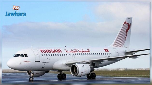 نمو حركة المسافرين على متن الخطوط التونسية