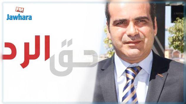 مفدي المسدي يرد على اتهامه بالمشاركة في إعداد التقرير الفرنسي حول 'الانقلاب'