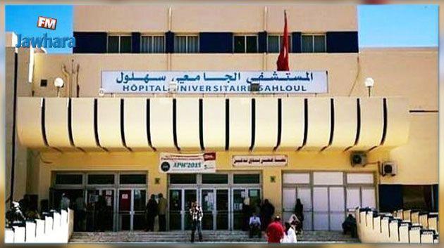 الحالة الصحية للمصابين في عملية الدهس بزغوان