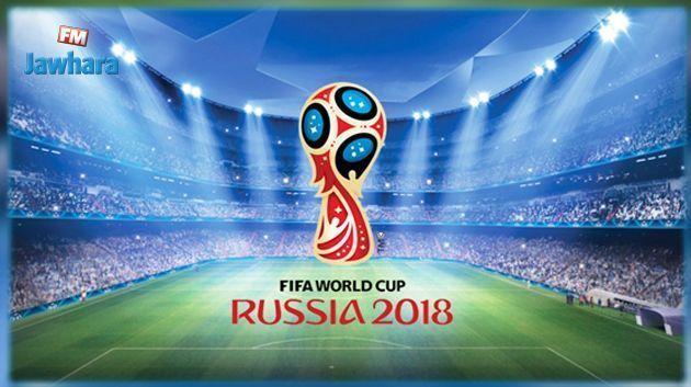 كأس العالم روسيا 2018: برنامج منافسات اليوم الرابع