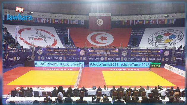 الإتحاد الدولي للجيدو يعلق تنظيم جائزة تونس الكبرى بسبب إستبعاد رياضيي الكيان الصهيوني