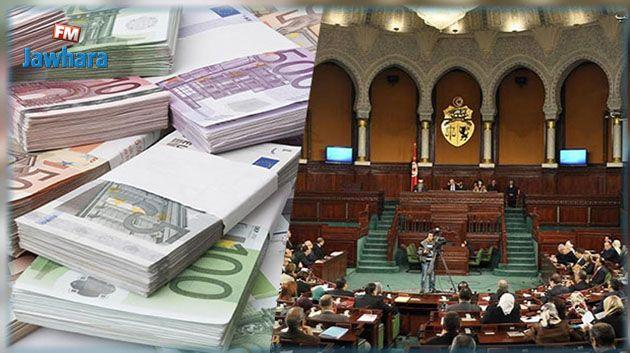 المصادقة على قرض بقيمة 1280 مليون دينار لدعم ميزانية الدولة