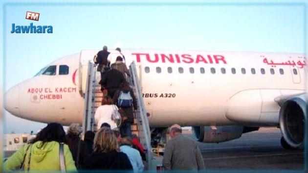 الخطوط التونسية تسجّل إرتفاعا في حركة المسافرين