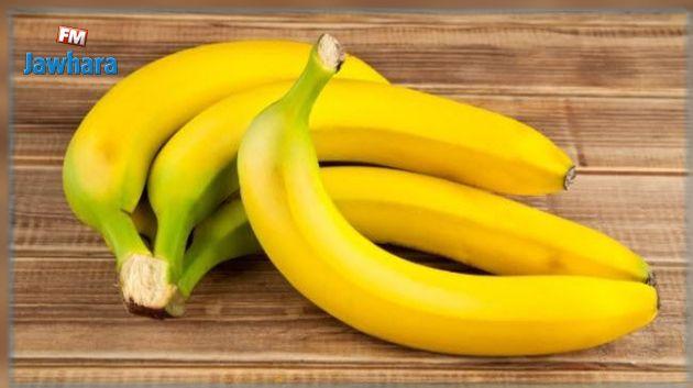 مخاوف من انقراض الموز!